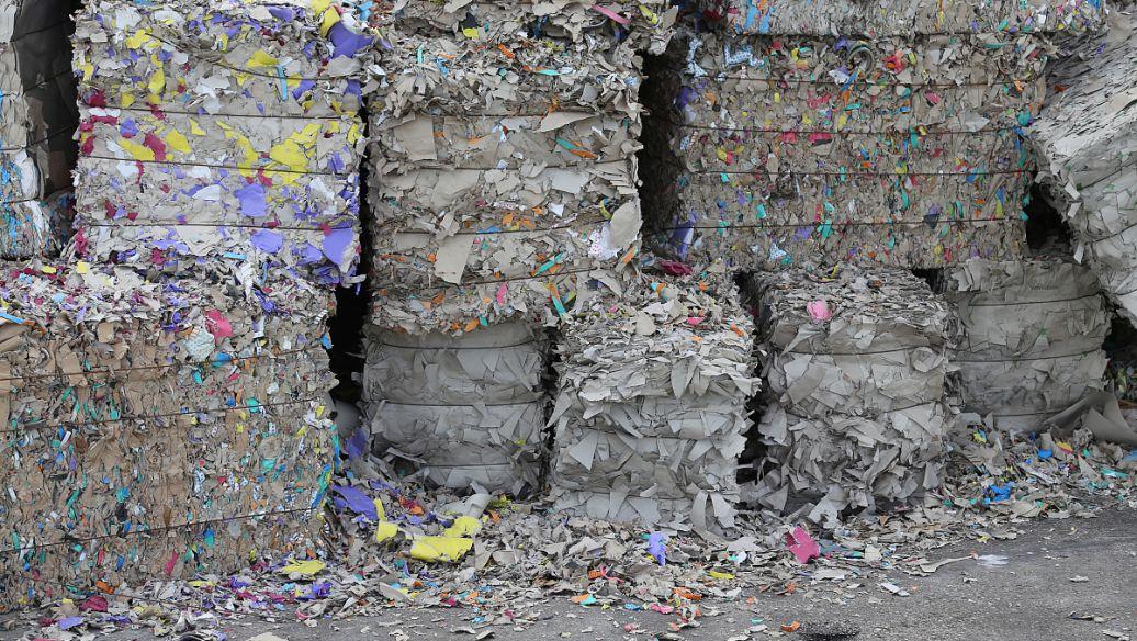 昆山二手设备回收